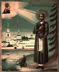 Святой праведный Симеон Верхотурский чудотворец