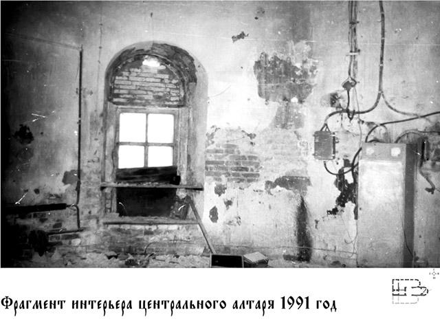 Здание Знаменской церкви до реставрации