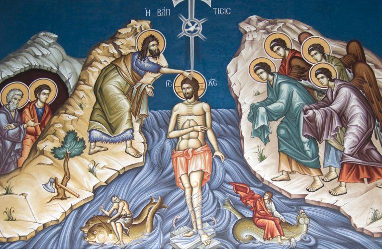 Крещение Господне, Богоявление