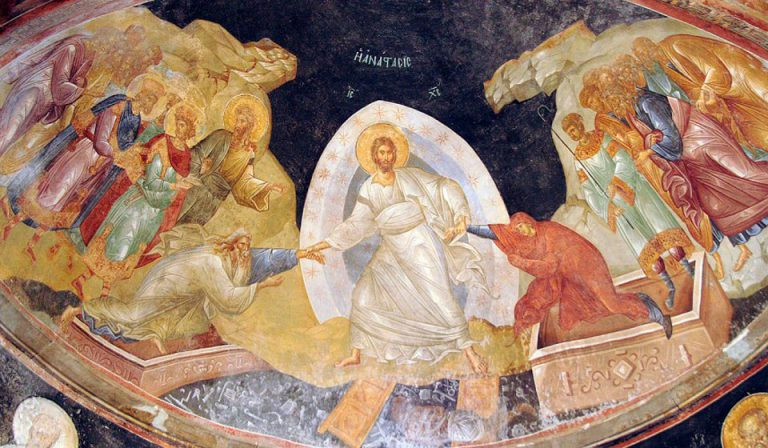 Пасха (Светлое Христово Воскресение)