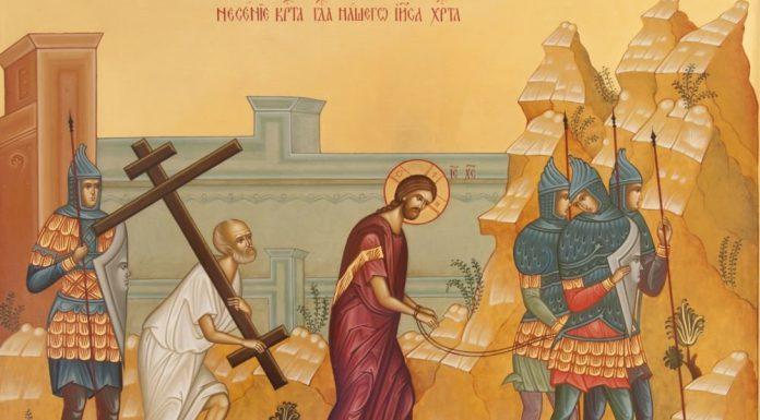 Страстная неделя - несение креста