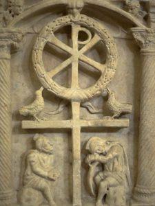 Возвращение Креста Господня