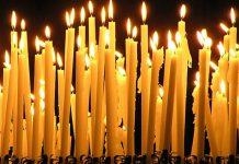 После похорон - молитва об усопшем