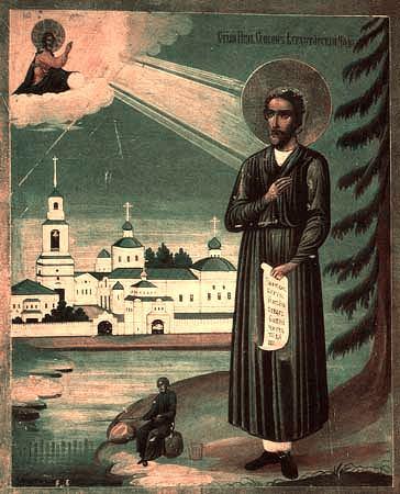 Святой праведный Симеон Верхотурский: молитва и житие, о чем молятся святому