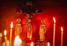 Молитвы об усопшем