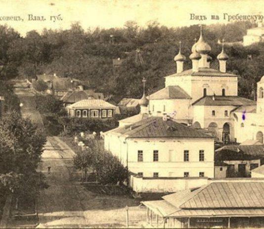 Свято-Воскресенский храм, г. Гороховец