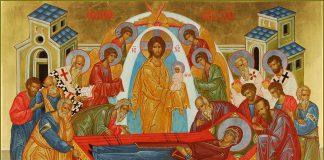 Успение Пресвятой Богородицы