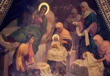 Рождество Пресвятой Богородицы