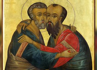 День Петра и Павла